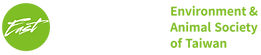 EAST_綠Logo_橫式3_CROPPED.png