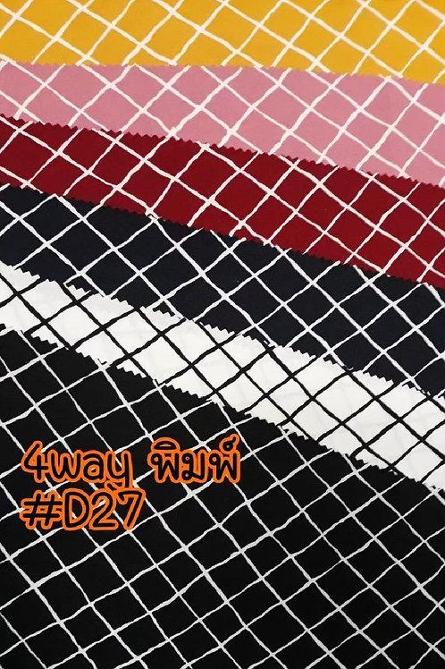 ผ้าโฟร์เวย์พิมพ์ลาย D27