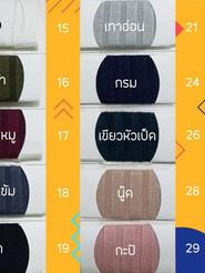 PCi ผ้าพื้น_201118_12.jpg