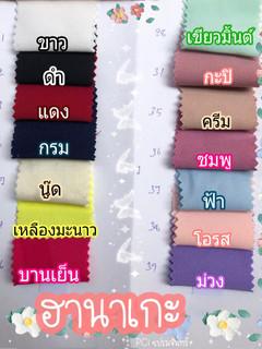 PCi ผ้าพื้น_201118_29.jpg