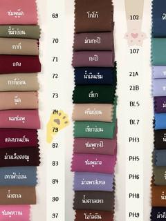 PCi ผ้าพื้น_201118_18.jpg