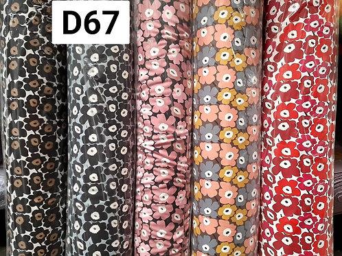 ผ้าโฟร์เวย์พิมพ์ลาย D67