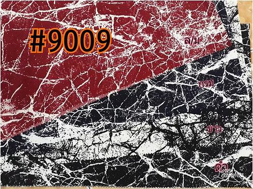 อิตาลีพิมพ์ลาย 9009