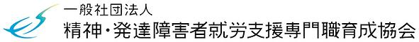 ロゴ名称.png