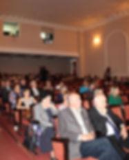 Конференция Терком 29.09.2016.jpg