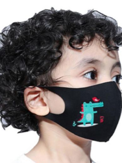 Children Face Masks