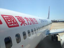 リアルタイム♪関西空港KIX~中国・上海PVG〜中国・北京PEKのハンドキャリー