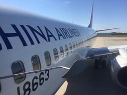 広島空港HIJ〜タイ・バンコクスワンナプーム国際空港BKKのハンドキャリー 台北経由編
