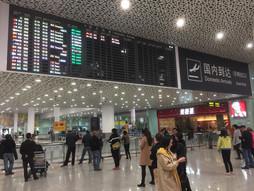 リアルタイム♪《海外国際ハンドキャリー》USデトロイト→上海→深圳なう
