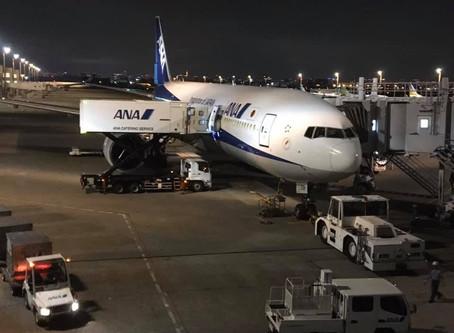 リアルタイム♪《海外国際ハンドキャリー》帰阪 羽田空港HNDなう→神戸空港UKB行き