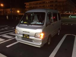 《軽四輪車の緊急配送》すろ〜らいふ♪京都府舞鶴市 4℃ とても寒いです