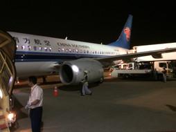 ラストナイト♪中国・広州白雲国際空港CAN〜羽田空港HNDのハンドキャリー