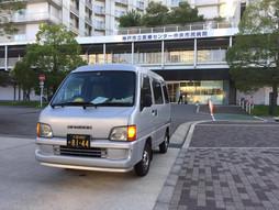 《軽四輪車の緊急配送》すろ〜らいふ♪神戸 ポートアイランド 神戸市立医療センター中央市民病院