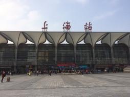 関西空港KIX~中国・上海浦東国際空港PVG~江蘇省蘇州駅のハンドキャリー 帰国編