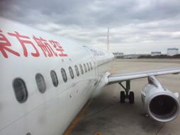 関西空港KIX~中国・煙台国際空港YNTのハンドキャリー