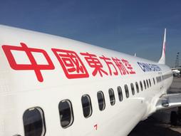 関西空港KIX~中国・上海浦東国際空港PVG~中国・大連周水子国際空港DLCのハンドキャリー ④
