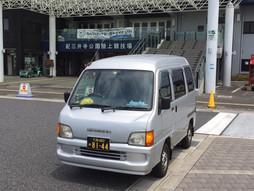 《軽四輪車の緊急配送》すろ〜らいふ♪東大阪市→和歌山市行き