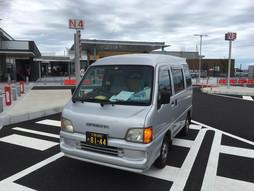 《軽四輪車の緊急配送》すろ〜らいふ♪兵庫県尼崎市→東京ミッドタウン行き