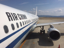 関西空港KIX~中国・北京国際空港PEK~羽田空港HNDのハンドキャリー 往路編