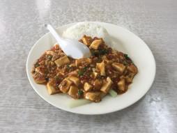 《海外国際ハンドキャリー》すろ〜らいふ♪中国深圳 de 麻婆豆腐饭 味道很好