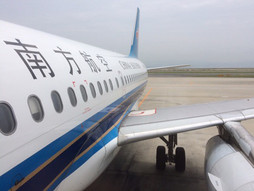 関西空港KIX~中国・大連周水子国際空港DLCのハンドキャリー 往路編