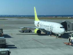 リアルタイム♪《海外国際ハンドキャリー》那覇空港なう→神戸空港行き