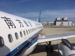 関西空港KIX~中国・広州白雲国際空港CANのハンドキャリー 往路編