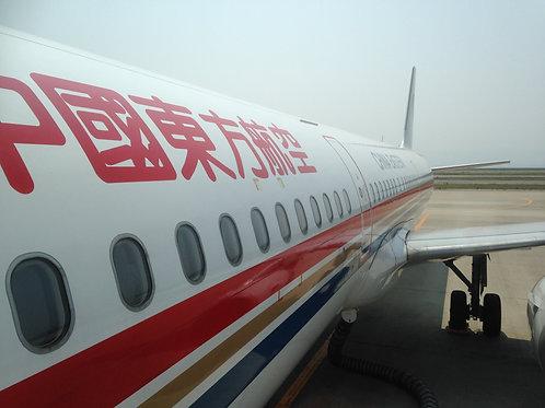 中国 北京 PEK ¥128,000~