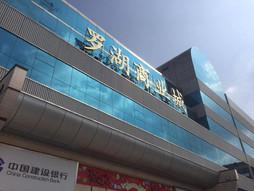 US・インディアナポリスIND〜中国・上海PVG〜中国・深圳SZXと続くハンドキャリーの旅 ②