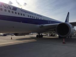 リアルタイム♪《海外国際ハンドキャリー》NA・RI・TA・空港♬