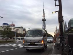 《海外国際ハンドキャリー》すろ〜らいふ♪名古屋 挨拶回り完了