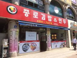 関西空港KIX~韓国・仁川国際空港ICN〜ソウルSEOULの友人レストラン開店祝い 滞在編