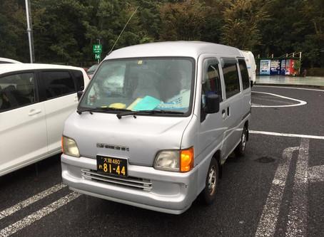 《軽四輪車の緊急配送》は〜どらいふ♪東大阪市→九州・福岡博多行き☔️