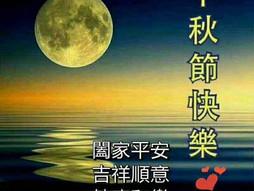関西空港KIX~中国・北京首都国際空港PEK~福岡空港FUKのハンドキャリー ④