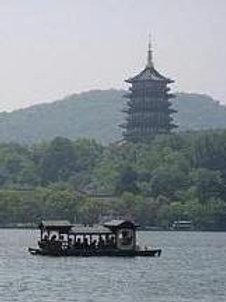 中国 杭州 HGH ¥128,000~