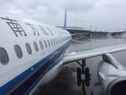 関西空港KIX~中国・広州白雲国際空港CANのハンドキャリー 帰国編