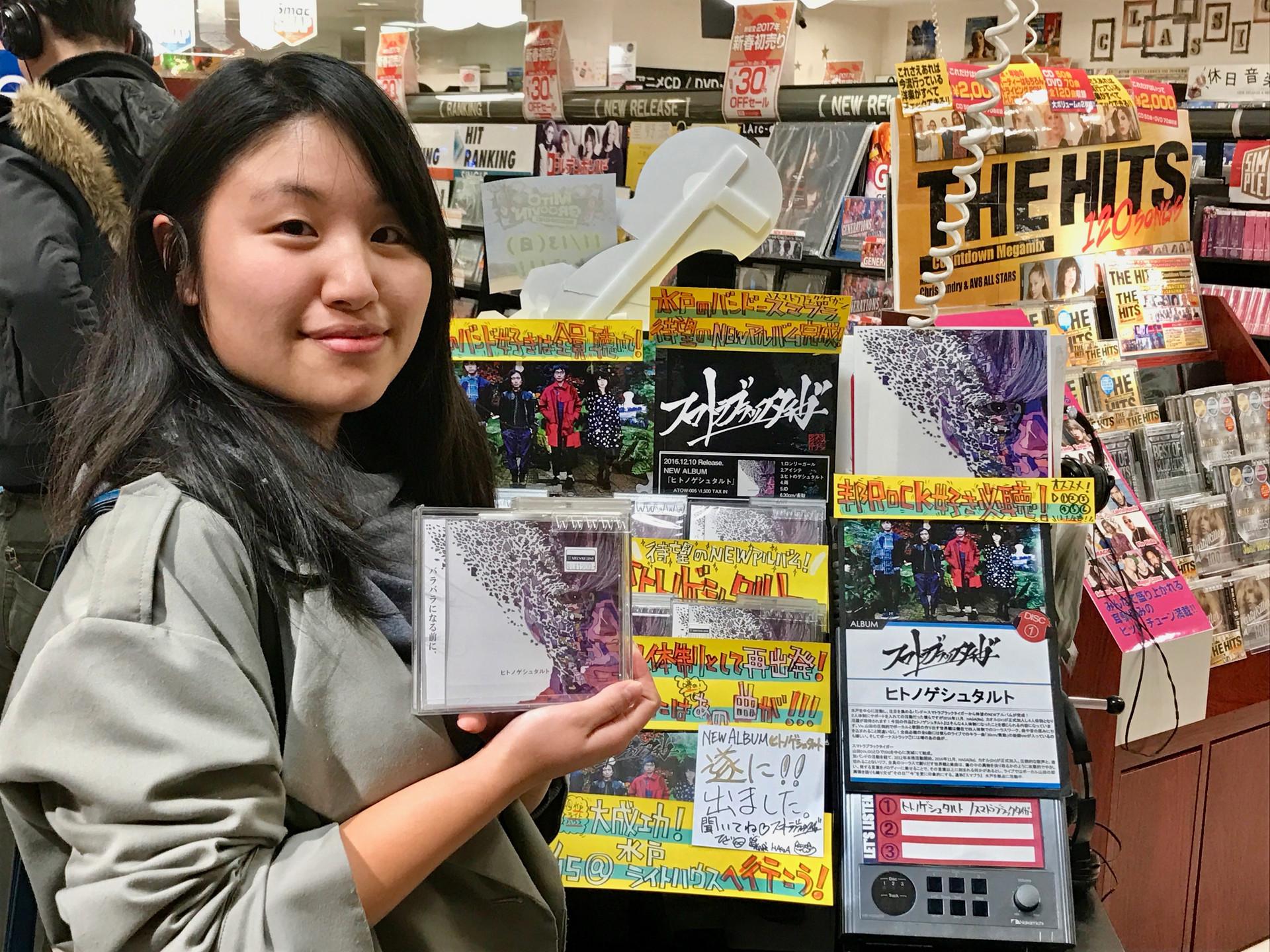 HNG_SB at a store.jpg