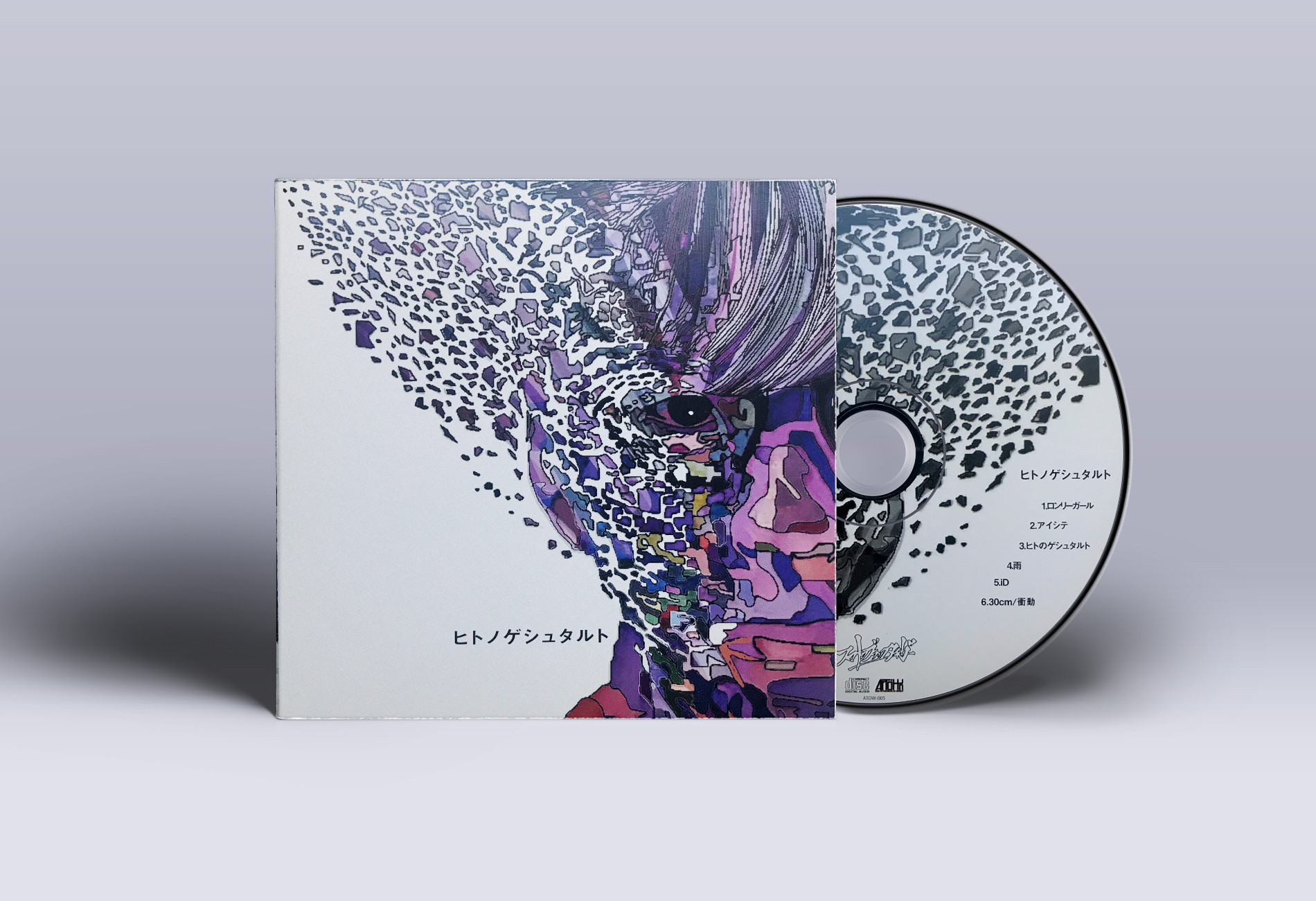HNG_SB cover and disc.jpg
