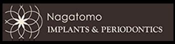 Nagatomo Logo-email-1.png