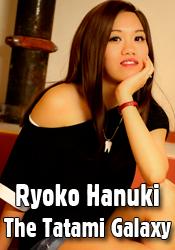 COS-TH-RYOKOHANUKI-DF.png