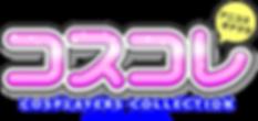 Logo_Coscore.png