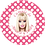 Thumbnail: Kit de fiesta Barbie
