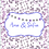 Thumbnail: kit de Fiesta Cumpleaños Confetti morado