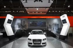 Audi+International+Stand_1