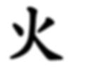 symbole feu.png