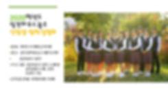 2020년도 신입생 입학설명회 web cover.jpg