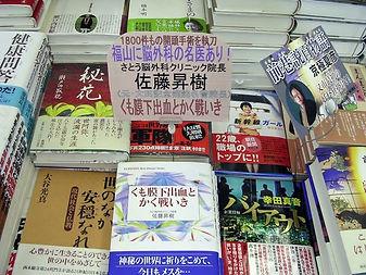 book01-2.jpg