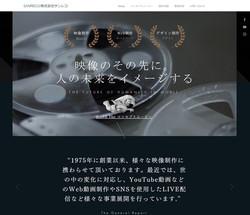 website video production