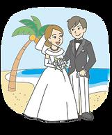 結婚祝金・結婚休暇
