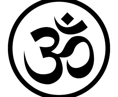 O conhecimento do Mantra OM no Shaiva Yoga